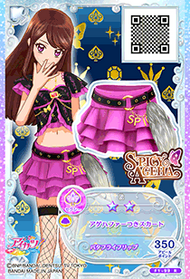 Ageha Skirt with Fur