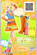 Strike Carrot Boots