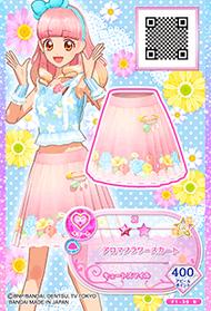 Aroma Flower Skirt