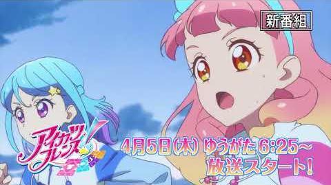 TVアニメ「アイカツフレンズ!」番組宣伝PV-0