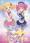Aikatsu Stars! Rental DVD Vol 17