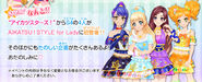 Aikatsu style for lady img 02