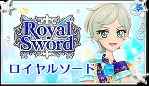 20170908 b royalsword