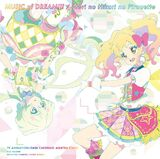 "TV Anime ""Aikatsu Stars!"" 2nd Season New OP/ED Themes - MUSIC of DREAM!!! / Pirouette of the Forest Light"