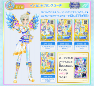 Innocent Prince Coord