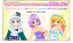 Aikatsustars illusionshowtime vote img top3