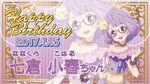 Happy Brithday Koharu Aikatsu Stars Cafe Namco