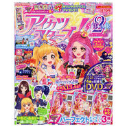 Magazine fanbook star02img products01