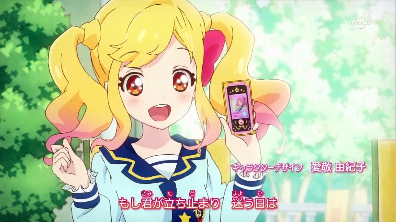 Aikatsu Stars! OP