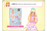 Anime aikatsustars09 img products03