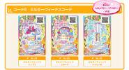 Cardcase staranis selectionpack img products11