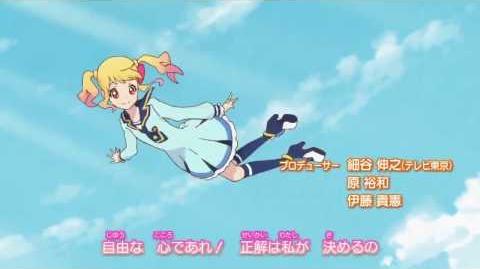 Aikatsu Stars! ~ OP 3 (STAR JET!)