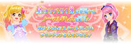 Img137 news01