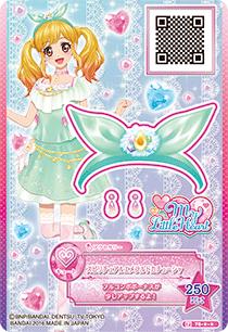 P76-star-star 00