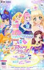 Data Carddass Aikatsu Stars! Part 1
