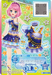 P4-1-star 00