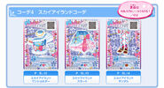 Cardcase staranis selectionpack img products07