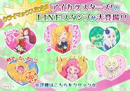 Aikatsu-line-stamp