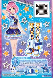 P6-1-star 00