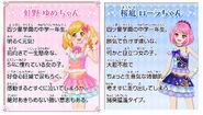 01 Img news02-1