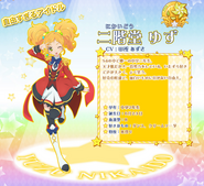 Yuzu Character Profile 1
