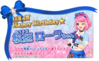 Img rola-birthday