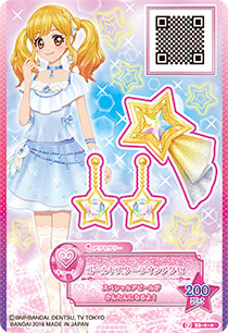 P53-star-star 00