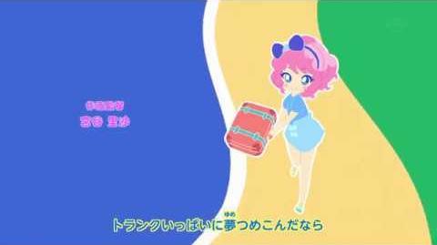 (HD)AikatsuStars!-Ending4- Bon Bon Voyage!