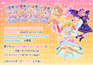 Binder shining idols img products0203