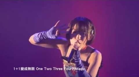 Miracle Force Magic 中文字幕