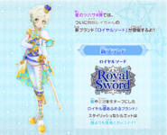 Rei Brand Royal Sword