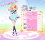 Yume Character Profile 1
