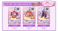 Cardcase staranis selectionpack img products09