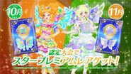Data Carddas Aikatsu Stars! The Wings of Stars Star Premium Dress Bar CM