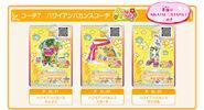 Cardcase staranis selectionpack img products10