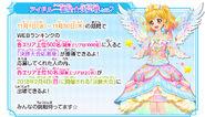Idolichibanboshi finals 171124 img 02