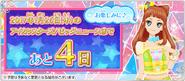Countdown Ako