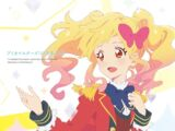 "TV Anime/Data Carddass ""Aikatsu Stars!"" Aikatsu Stars! Music 02"