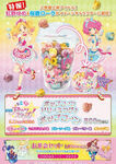 Aikatsu Stars! The Movie (1)