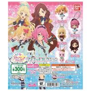 Aikatsu Stars! Mascots Collection