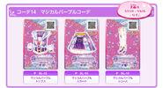 Cardcase staranis selectionpack img products17