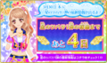 Hoshinotsubasa 1st countdown 4