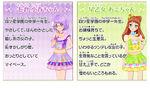 01 Img news03-1