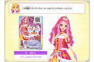 Dvd hoshi no tsubasa 01 img products03