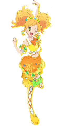 File:Yuzu Star Coord Profile.png
