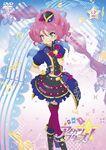 Aikatsu Stars! DVD Vol 2
