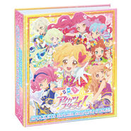 Binder shining stage img goods01