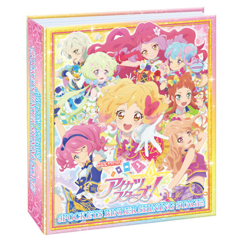 File:Binder shining stage img goods01.jpg