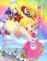 Aikatsu Stars! with S4.jpg Posters