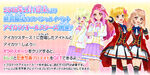 Aikatsu allstars img game01